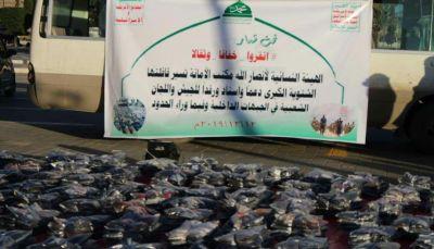 لتمويل قافلة لجبهاتهم... حملة جبايات حوثية تستهدف النساء بصنعاء