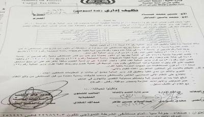 مليشيات الحوثي تُشن حرباً شعواء على القطاع الطبي في صنعاء