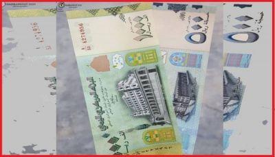 مصادرة الفئات الجديدة من العملة.. حين يصبح الحوثي ثقباً يلتهم كل مدخرات اليمنيين