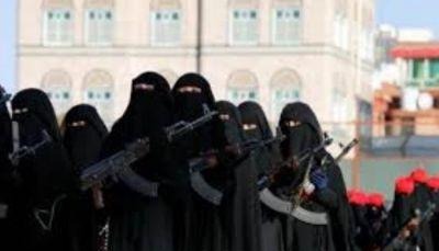 """مليشيات الحوثي تنظم معسكراً تدريبياً في صنعاء لفرقة جديدة من """"الزينبيات"""""""