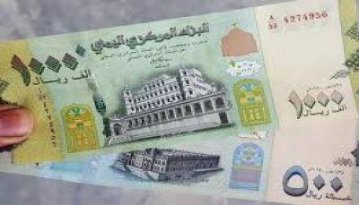 تقرير دولي يحذر من التداعيات المدمرة جراء حظر الحوثيين تداول العملة الوطنية