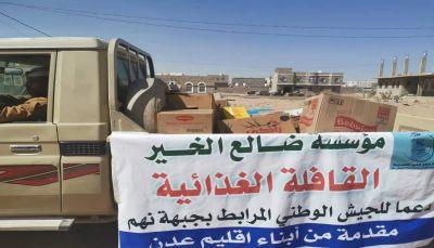 التحالف يدك مواقع وتجمعات حوثية بصنعاء وأبناء عدن يسيّرون قافلة لدعم جبهة نهم