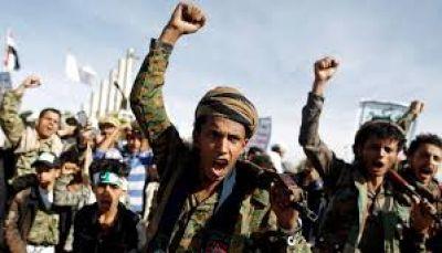 تعنت مليشيات الحوثي يحبط آمال المرضى اليمنيين في تلقي العلاج بالخارج