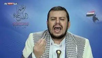 كشف عن استثماره عشرات المليارات.. تقرير أممي: عبدالملك الحوثي رجل فقير أمام اليمنيين وتاجر عملاق في إيران