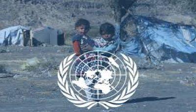 لماذا أعلنت الأمم المتحدة تقليص مساعداتها في مناطق سيطرة مليشيات الحوثي؟