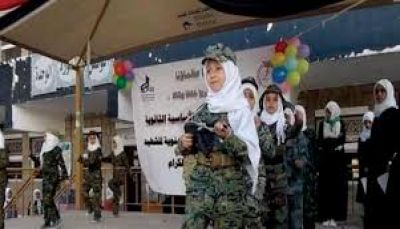 اليوم الثقافي برنامج تطييف مستمر يستهدف طلبة مدارس صنعاء