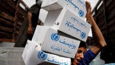 هكذا اعترفت ميليشيا الحوثي بنهب المساعدات وسرقة الطعام من أفواه الجياع