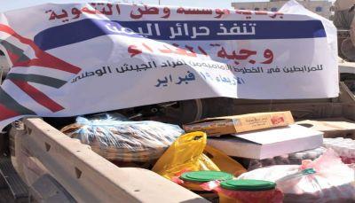 حرائر اليمن يسيرن وجبات غذائية دعما لأبطال الجيش في جبهات القتال