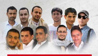 الصحفيون العشرة.. 5 سنوات جحيم في زنازين ميليشيا الحوثي (القصة كاملة)
