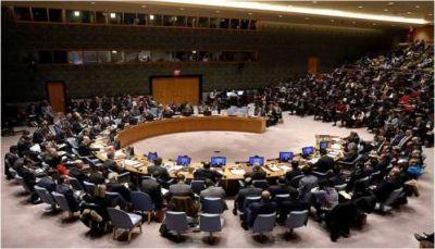 منظمات حقوقية تطالب مجلس الأمن بالضغط للإفراج عن نساء مختطفات