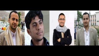 """شددت على الإفراج عنهم.. مراسلون بلاحدود: أوامر الإعدام بحق 4 صحفيين وصمة عار في جبين """"الحوثية"""""""