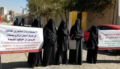 """""""أمهات المختطفين"""" تكشف تعرض مختطفين للضرب في سجون مليشيات الحوثي"""