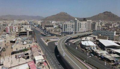 جولة جديدة من التجريف.. الميليشيات الحوثية تسطو على أثنين من أكبر بنوك صنعاء (وثائق)