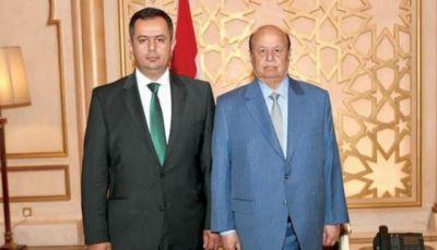 انطلاق حملة شعبية تطالب الرئاسة والحكومة اليمنية بالعودة إلى عدن