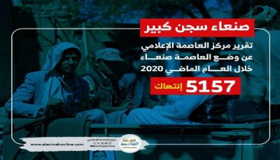 A report monitors 5,157 violations committed by the Houthi militia against residents of the capital, Sana'a, during the year 2020
