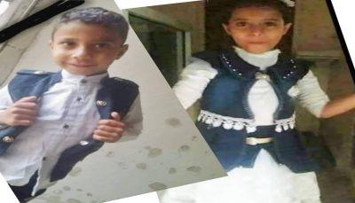 العثور على جثة طفلين بعد 10 أيام على اختفائهما بظروف غامضة بصنعاء