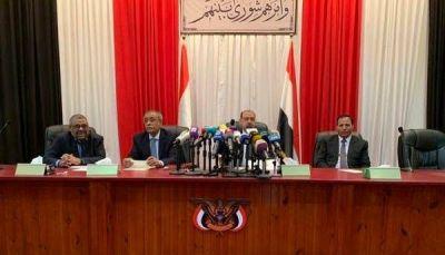 رئاسة مجلس النواب تستنكر المذبحة الوظيفية التي تقوم بها مليشيا الحوثي بحق 160 ألف موظف