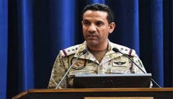 اعتراض 5 طائرات مسيرة أطلقتها المليشيا الحوثية باتجاه السعودية