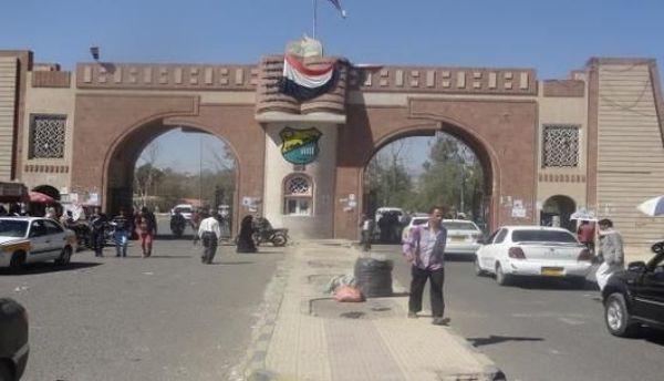 طلاب الدراسات العليا بصنعاء في دائرة استهداف الحوثي طائفياً