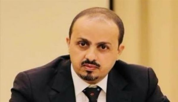 """""""الوضع كارثي بصنعاء"""".. الإرياني: الحوثي يدير ملف كورونا على الطريقة الإيرانية"""