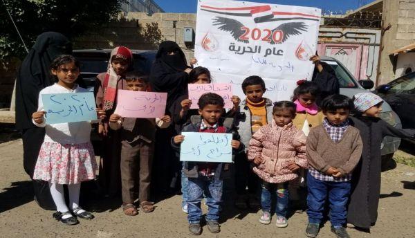 استكهولوم يفتح شهية الحوثية في الاختطافات.. هل سينجح (اجتماع عمان) في إنجاح صفقة تبادل الأسرى والمختطفين؟