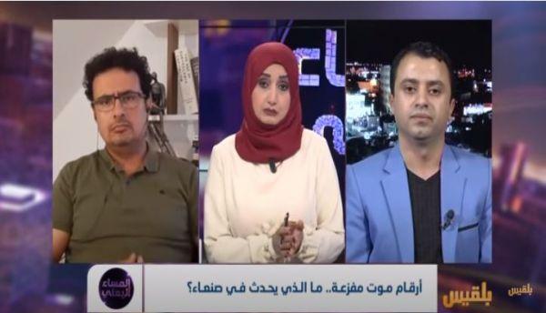 رائحة الموت تفوح من صنعاء.. لماذا يتكتم الحوثيون على أعداد المصابين بكورونا؟