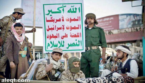 مليشيا الحوثي تواصل حملاتها لنهب المعونات الخيرية في صنعاء