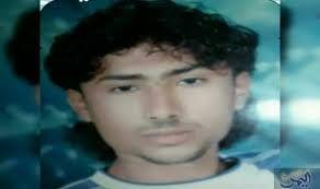 حملة تضامنية مع «أبكر شامي» صياد تهامي قُتل تحت التعذيب في سجون الانقلاب