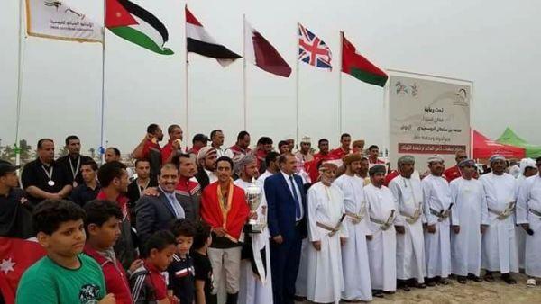 اليمن يحصد ذهبية صلالة المؤهلة لنهائيات كأس العالم للفروسية (صور)