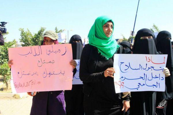 صنعاء: مليشيا الحوثي تطرد طالبة من الامتحان لعدم قدرتها على دفع الرسوم