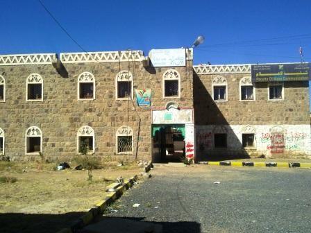 فصل طالبة من كلية الإعلام بجامعة صنعاء انتقدت فعاليات المولد النبوي