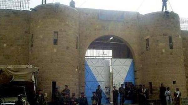 """""""العاصمة أونلاين"""" يسلط الضوء على ابتزاز الحوثيين لأهالي المختطفين في السجن المركزي بصنعاء (2-3)"""