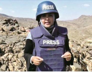 السلطات الأمريكي تمنع الزميلة «هديل اليماني» من استلام جائزة الشجاعة الصحفية