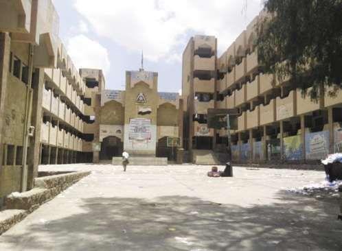 """الحوثيون يستبقون العام الدراسي بتغيير عدد من مدراء المدارس بـ""""صنعاء"""""""