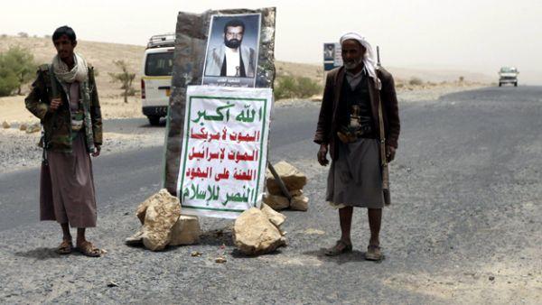 ميليشيا الحوثي تحتجز ضباط موالين للمخلوع في معسكر بالبيضاء