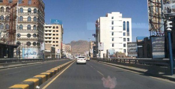 تواصل نهب أراضٍ في صنعاء وتملّكها لشخصيات سلالية حوثية