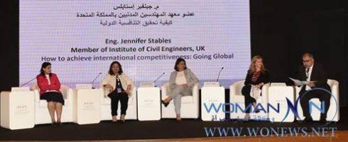 """مؤتمر """"المرأة البحرينية والهندسة"""" يوصي بتقدم المرأة في القطاع الهندسي"""