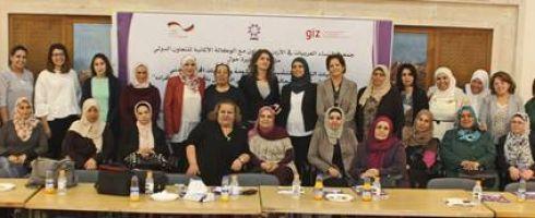 مبادرة بناء شراكات وتعاون وتشبيك لصالح حقوق النساء في الأدردن