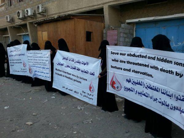 أمراض عقلية ونفسية تصيب المختطفين نتيجة تعذيب الحوثيين