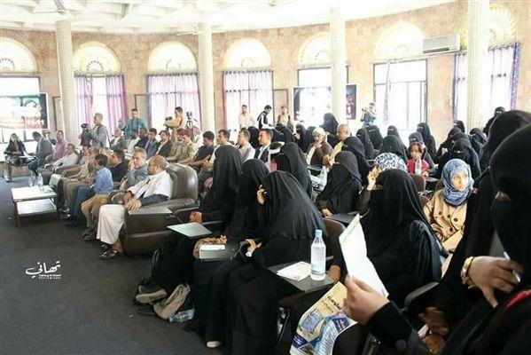 رابطة إعلاميات تعز تحيي الذكرى السادسة لمجزرة 11 نوفمبر 2011م