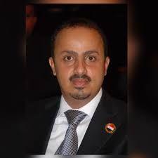 وزير يمني: الحكومة الشرعية حولت مرتبات المتقاعدين في صنعاء وعموم المحافظات