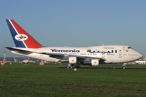 توجه حكومي لنقل المركز الرئيسي لطيران اليمنية إلى عدن