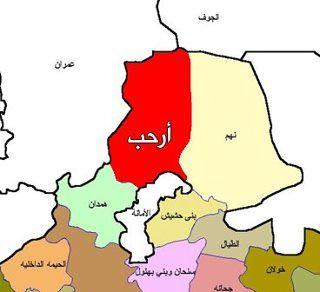 مليشيات الحوثي تفرض حصاراً على قريتين بأرحب شمال العاصمة صنعاء