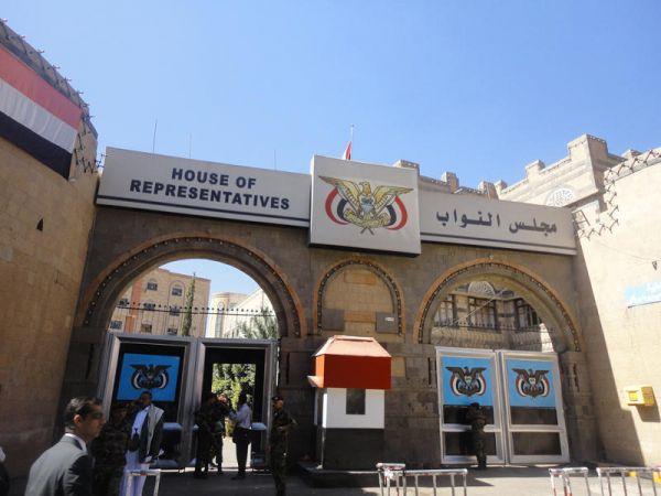 صحيفة: ترتيبات لاستئناف جلسات البرلمان اليمني في المناطق المحررة