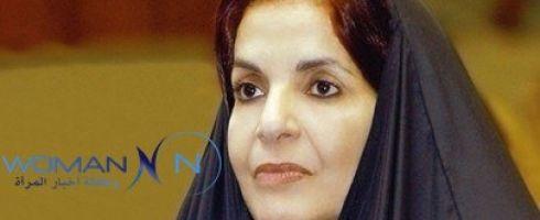 الأميرة سبيكة ترعى حفل جائزة سموها لتمكين المرأة البحرينية اليوم الأريعاء