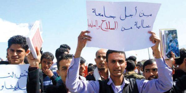 مقاعد دراسية خاصة للحوثيين في صنعاء.. وأبناء الشعب خارج أسوار الجامعات