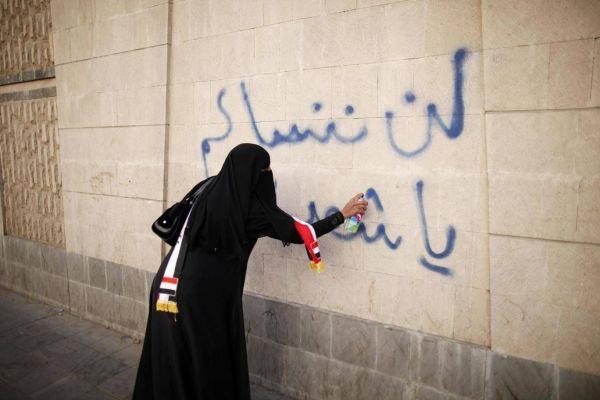 الاندبندنت: على خطى ملكة سبأ نساء اليمن يحملن مفتاح السلام للحرب اليمنية