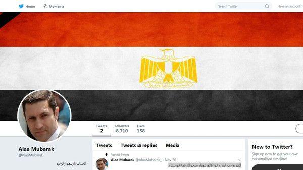 """علاء مبارك يدشن صفحته على """"تويتر"""" بتغريدتين"""