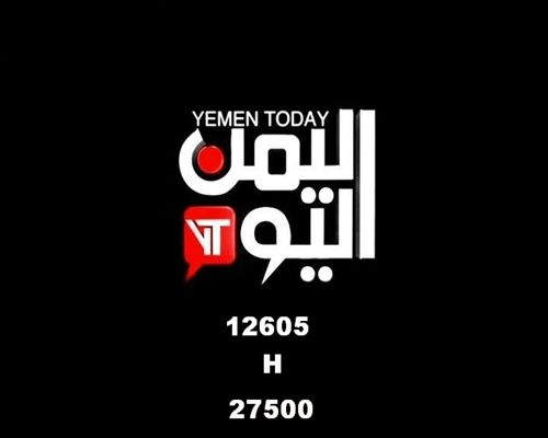 """وزارة الإعلام تدين استمرار احتجاز طاقم قناة """"اليمن اليوم"""""""