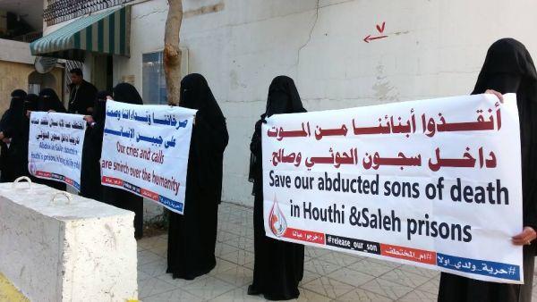 رابطة الأمهات تدين الاختطافات التي تقوم بها مليشيا الحوثي ضد المواطنين